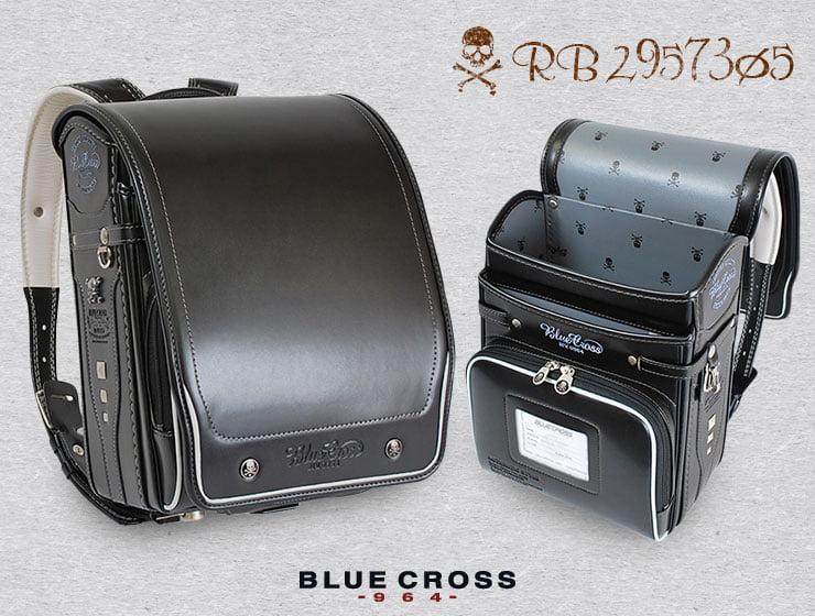 BLUE CROSS(ブルークロス) rb2957305」