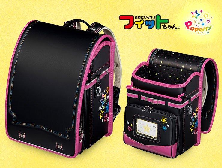 フィットちゃん ポップガール(fit-219z)