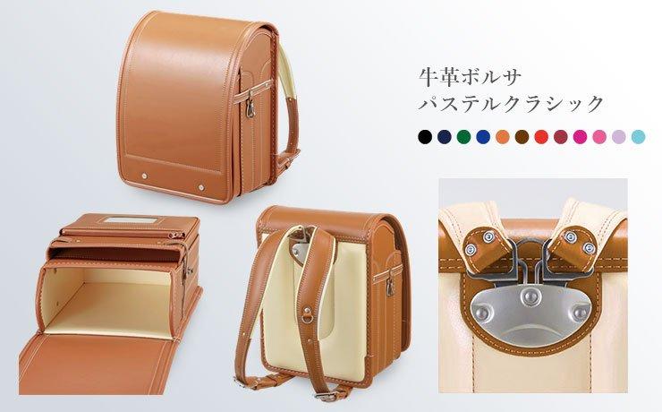 中村鞄牛革ボルサ パステルクラシック キャメル